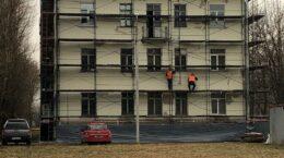 Реставрационные работы многоквартирного дома г. Королёв